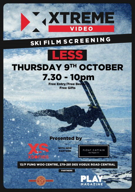 october screening poster Hongkongsmall
