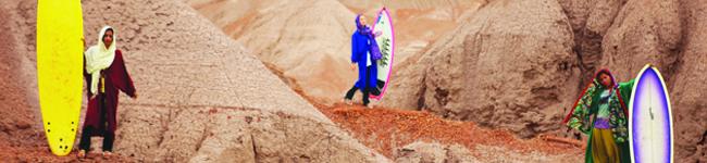 Into the sea surf film iran banner